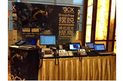 3CXs Presentation at Yealink's Roadshow in China