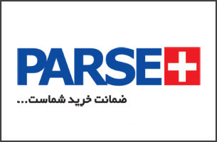 iran distributor parseh negar partners with 3CX